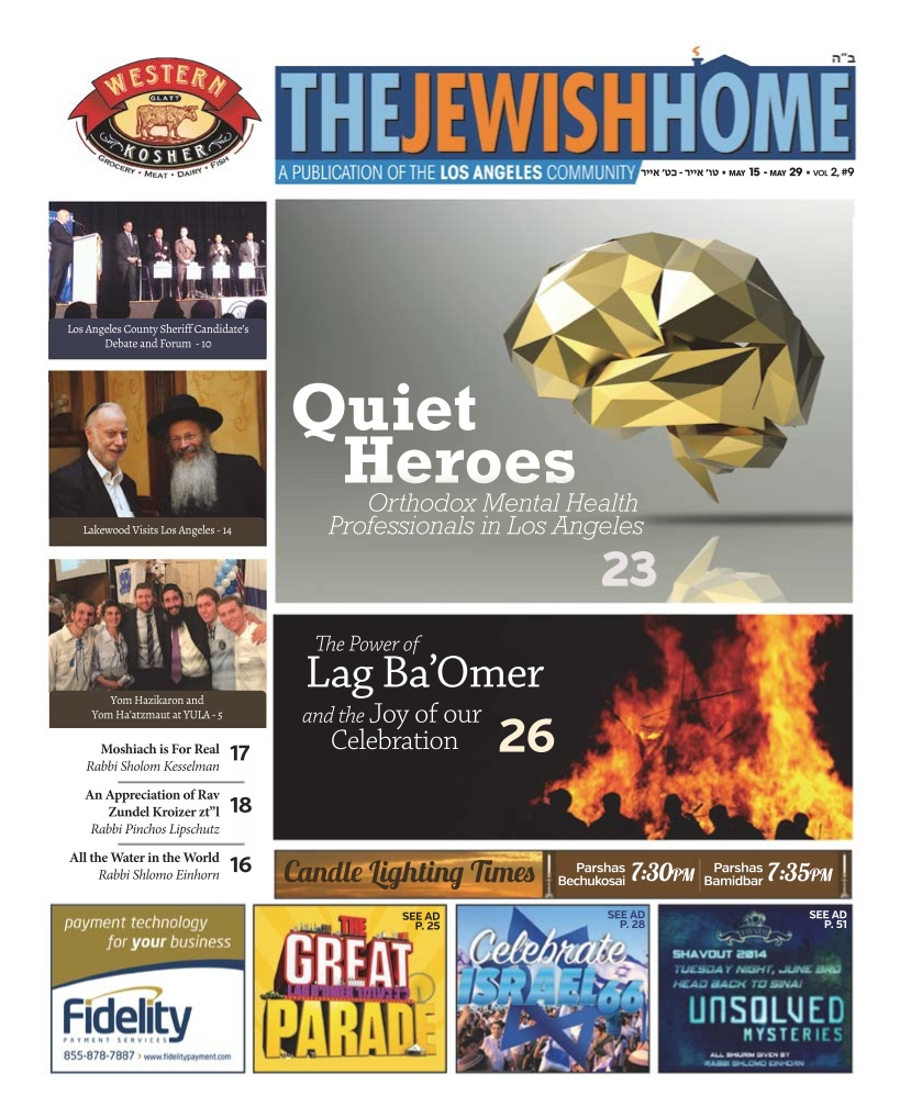 Front Page May 15 2014_001