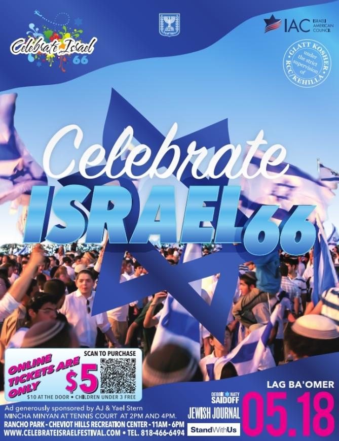 Celebrate Israel_001