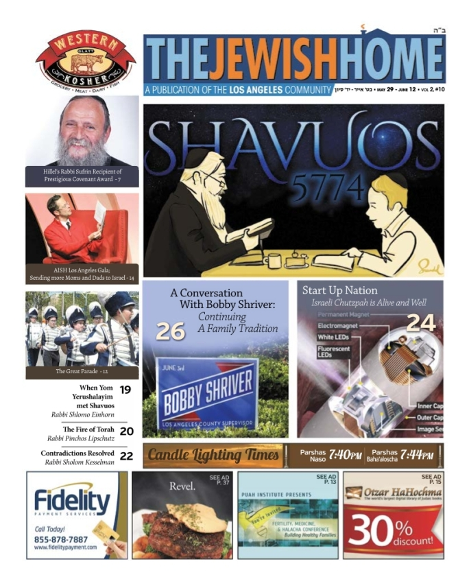 Front Page May 29 2014_001