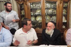 Harav Moshe Yehuda Schlesinger (1)