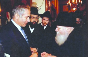rebbe--Meeting with a young Benjamin Netanyahu