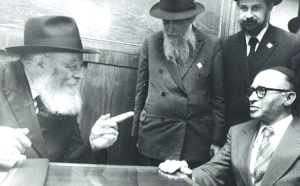 rebbe--With Prime Minister Begin