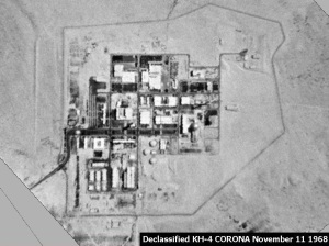 Aerial view of the nuclear reactor in Demona