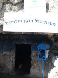 Buriel site of Hillel Hazaken