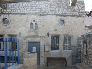 The Ashkenazi Ari Shul where it's said the Ari Hakadosh would Daven on Erev Shabbos