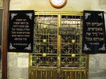 Tomb of Avrohom Avinu