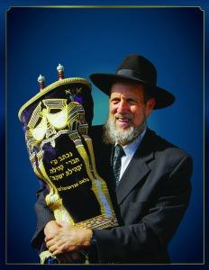 Rabbi Eliyahu Stewart
