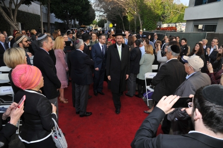 At the dedication and completion of the Maimonides Academy
