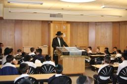 At Yeshiva Ohr Eliyahu