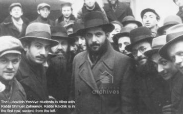 The Lubavitch Yeshiva in Vilna