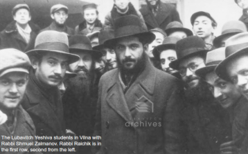 The Lubavitch Yeshiva in Vilna