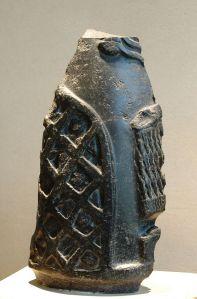 Akkadian victory Stele, Louvre
