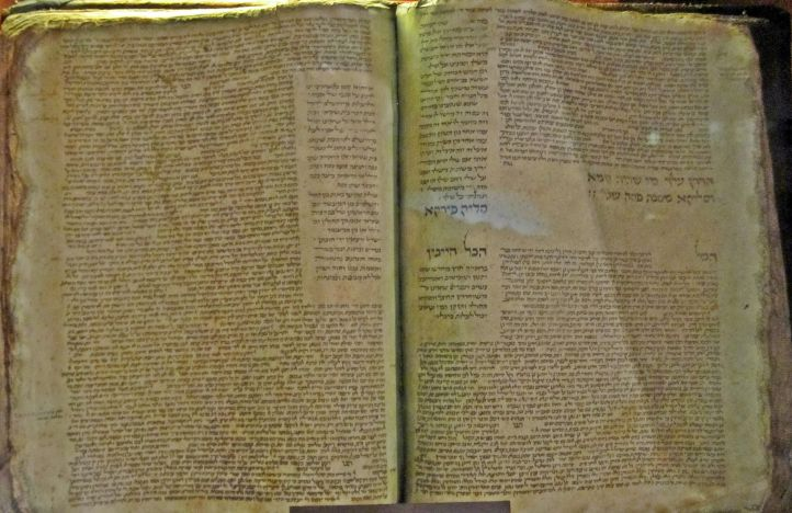Photo of the Babylonian Talmud, copied by Solomon ben Samson, France, 1342 (Diaspora Museum, Tel Aviv)