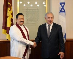 President of Sri Lanka, Mahinda Rajapaksa and Israeli Prime Minister Benjamin Netanyahu