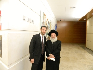 Rav Asher Weiss with Rabbi Jason Weiner, the Jewish Chaplain at Cedars-Sinai