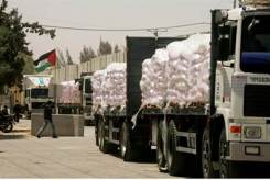 Aid trucks enter Gaza vi Kerem Shalom crossing