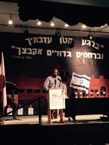 Yom Hashoah - Yom Hashoah at Hillel