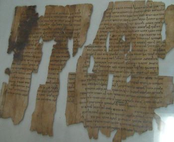 Dead Sea Scrolls on display in Amman, Jordan