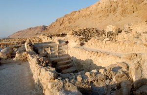 Mikva at Khirbet Qumran