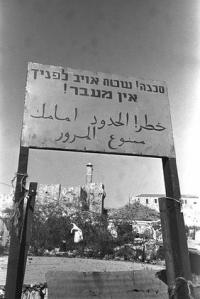 The Jerusalem border seperating the Israeli and Jordanian parts of the city