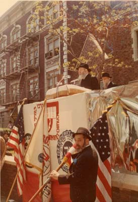 """The Guardian of Israel neither slumbers nor sleeps."" The Rebbe at a Lag BaOmer children's rally May 28, 1967"