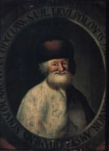 Rabbi Shaul Lowenstamm of Amsterdam (1717-1790) Obtained evidence independently and rejected the Frankfurt Rabbinate's claim of sole jurisdiction