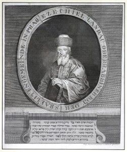 Rabbi Yechezkel Landau of Prague initially tried to resolve the dispute through compromise, but later became the Frankfurt rabbinate's most vocal opponent. As a result he and his family, including his descendants, were banned from the Frankfurt Jewish community