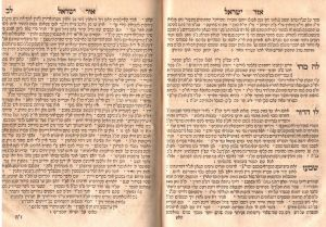 Rabbi Yisrael Lipschuetz's publication, Ohr Yisrael (Cleves, 1770), included a vicious attack on the Frankfurt rabbinate on pages 31 and 32. The attack was later removed and the text reworked so that in most copies of Ohr Yisrael p.31 is followed by p.33. Copies that include the original pages 31 and 32 are extremely rare. This illustration shows the offensive pages from the copy of Ohr Yisrael in Rabbi Dunner's book collection