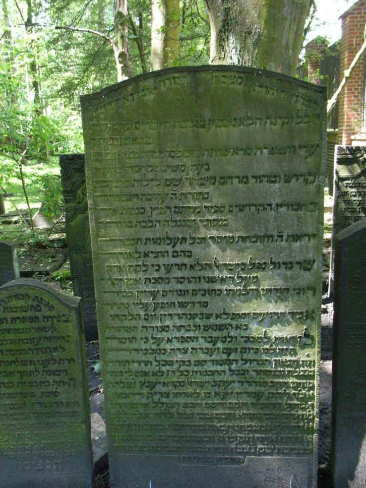 R. Yaakov Emden's tombstone in Hamburg cemetery. He died in 1776, twelve years after R. Yonason Eybeschutz