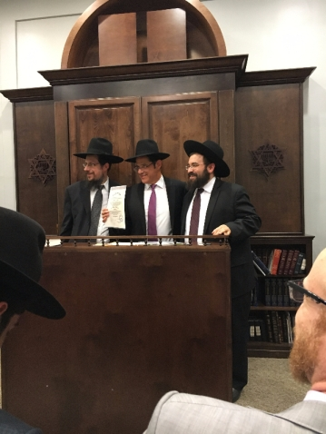 Adult Yeshiva of Los Angeles celebrates its first graduating class3