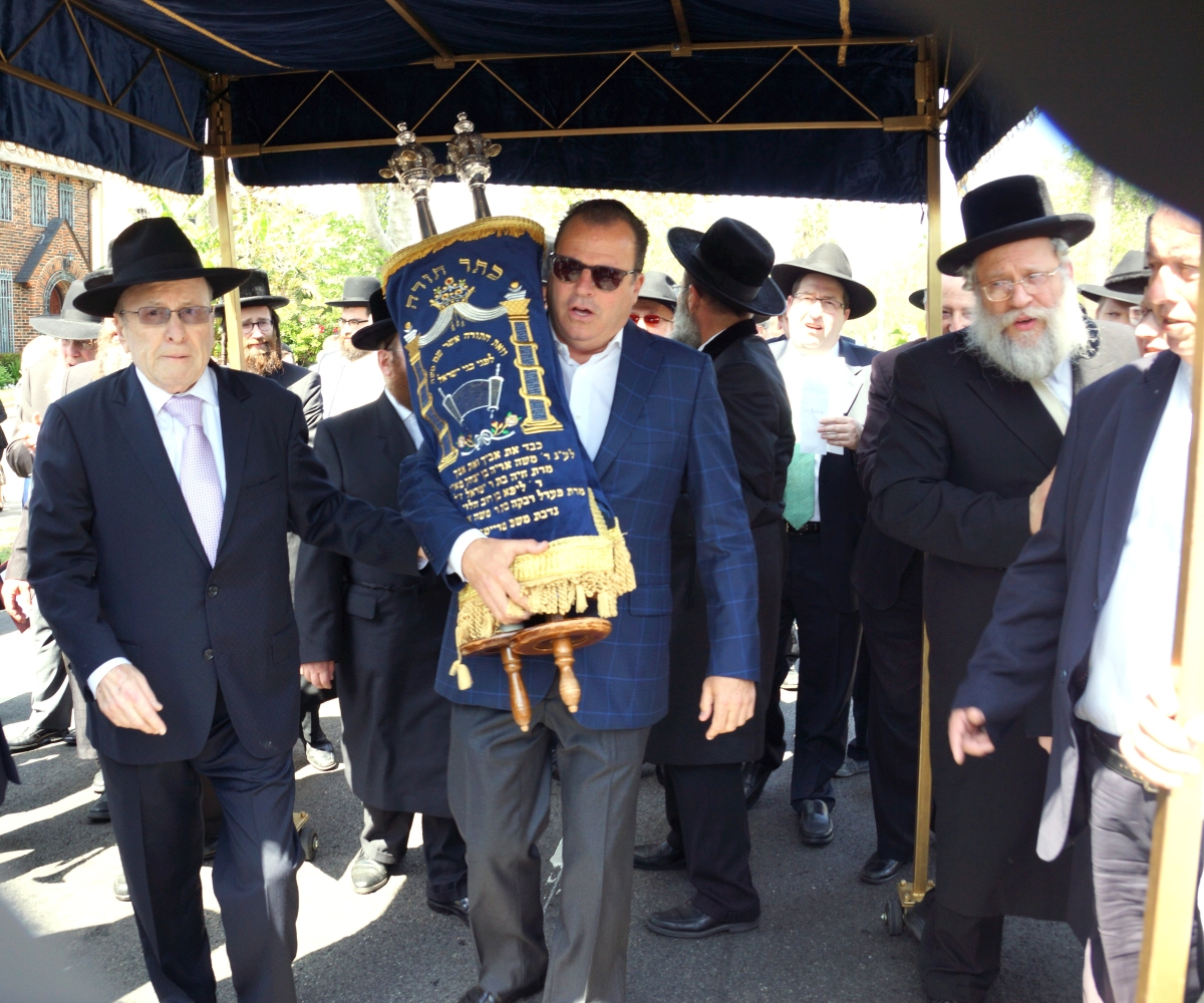 Los Angeles Dedication of the Moshe Yitzchok Rubin Memorial Square