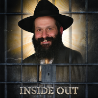 Book Review: Inside Out: In Prison Not Imprisoned, Correspondence of R' Sholom Mordechai Rubashkin