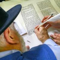 The Baal Shem Tov's Sefer Torah: A Special Journey