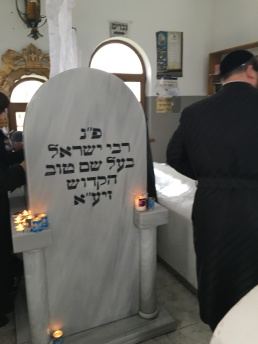 Maayon Yisroel2