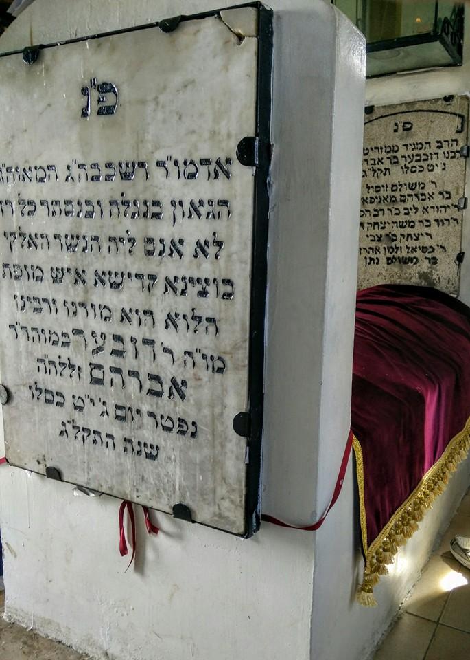 Maayon Yisroel6