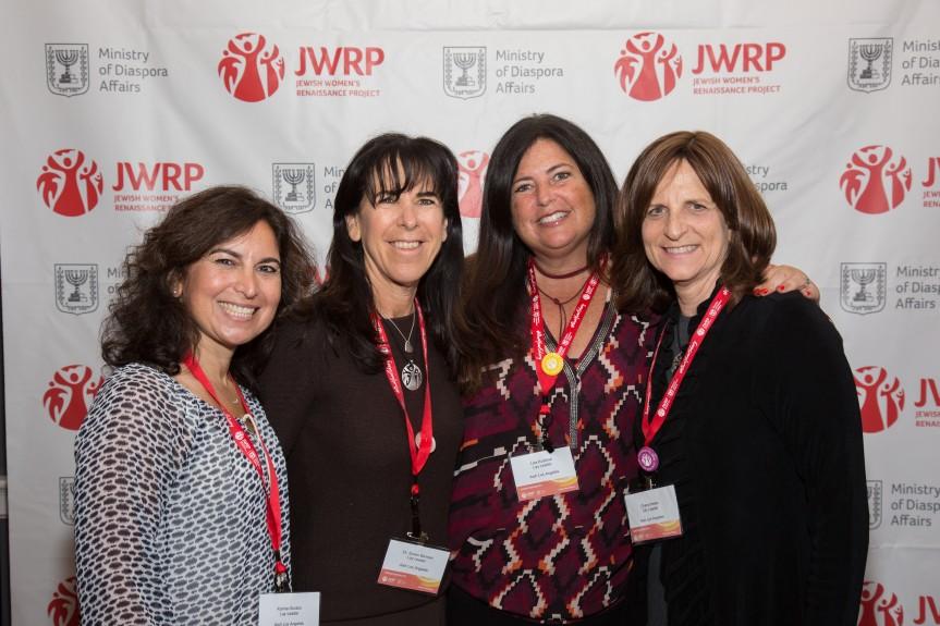 Los Angles delegation L-R: Karina Gordon, Dr. Susan Berman, Lisa Kodimer and City Leader Chana Heller