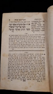 Censorship continued into 1852. Under Czarist rule, the Russian government printed a 'propaganda Chumash/Bible' with their own commentary and ideological agenda.