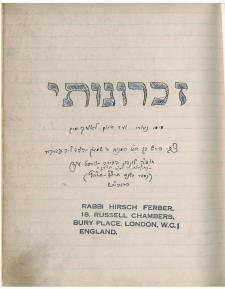 the-handwritten-title-page-of-rabbi-ferbers-first-of-two-volumes-of-memoirs-which-he-began-writing-in-1934