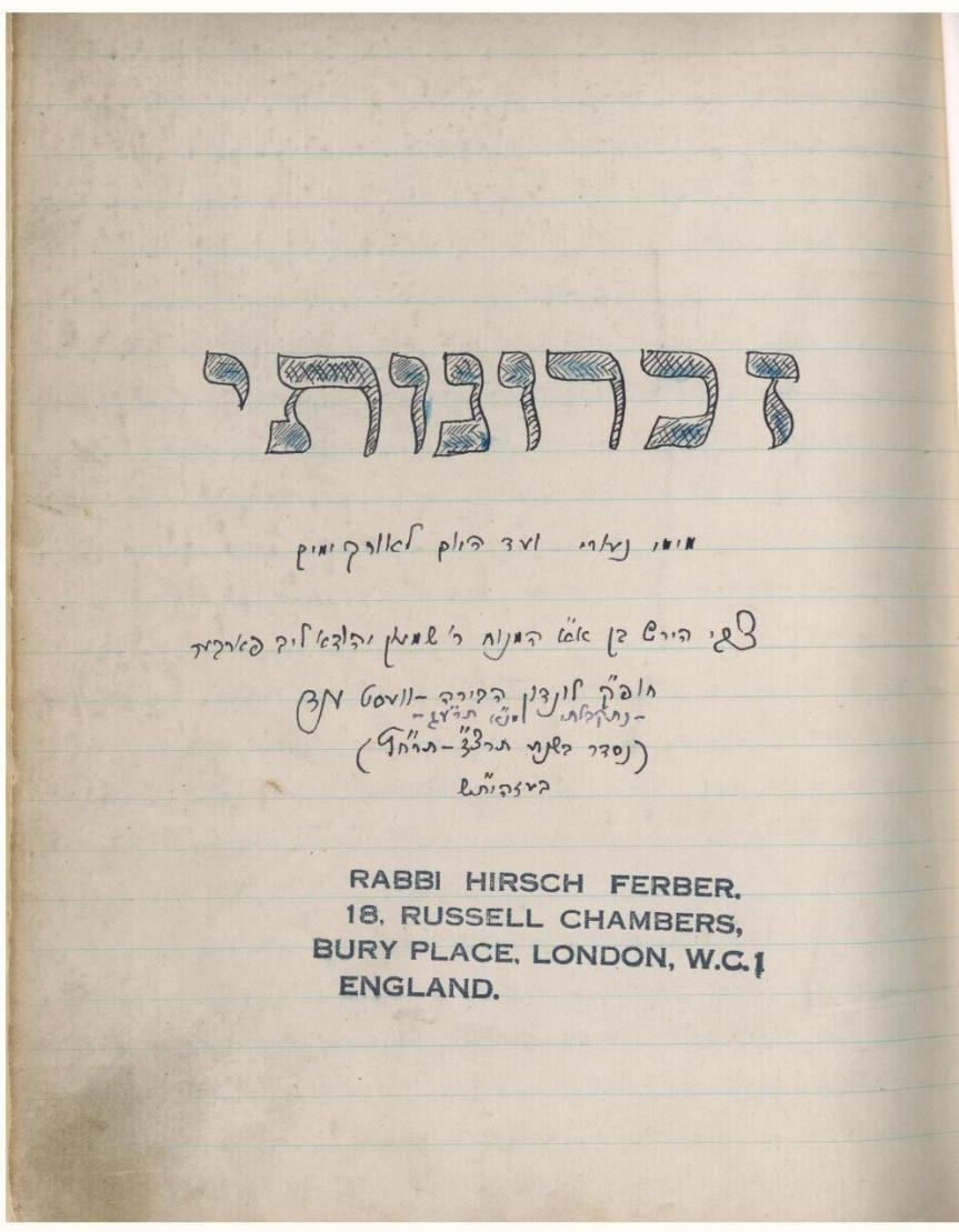 The handwritten title page of Rabbi Ferber's first of two volumes of memoirs, which he began writing in 1934
