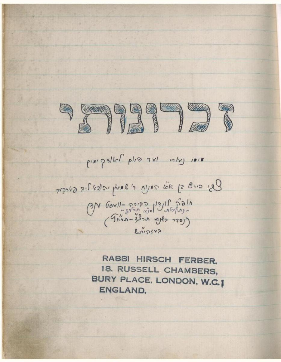 MEMOIRS OF A FORGOTTEN RABBI: THE TROUBLED LIFE OF RABBI TZVI HIRSCH FERBER PART ONE