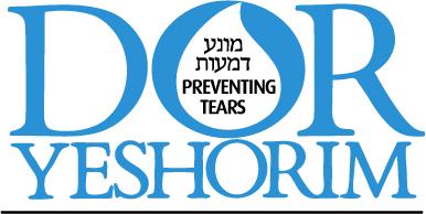 dor-yeshorim