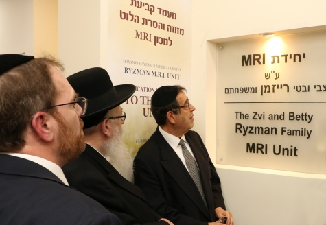 Donor Reb Tzvi Ryzman, Health Minister Rabbi Yaakov Litzman and the CEO of Mayanei Hayeshua