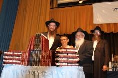 Cheder Menachem3