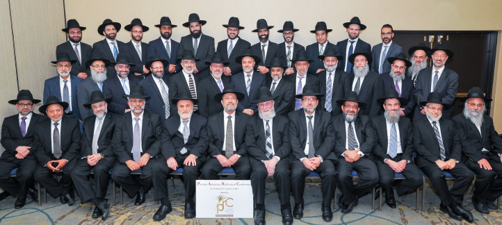Persian Rabbis conferenc