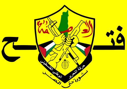 Fatah party flag