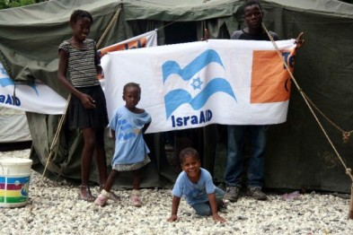 IsraAID in Kenya