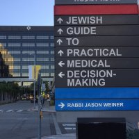 Book Review: Jewish Guide to Practical Medical Decision-Making