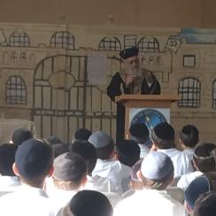 Rav Yitzchok Yosef (2)
