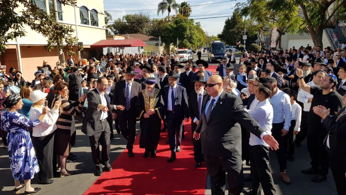 Sephardic Chief Rabbi of Israel, Harav Yitzchak Yosef, Inspires the Los Angeles Jewish Community