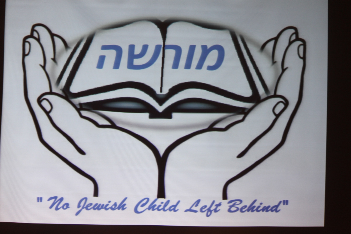 Supporting Jewish Education for All: Morasha Hebrew Academy Dinner